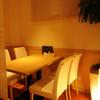 丹屋 - 内観写真:接待にピッタリの半個室は4名様~要予約
