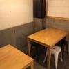 麺屋台 横綱家 - メイン写真: