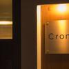 Crony - メイン写真: