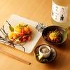 渋谷の日本酒ダイニング sakeba - ドリンク写真:福島県・有賀醸造の日本一理系な兄弟が作った日本酒