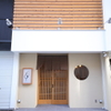 北浜くくり - メイン写真: