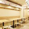 沖縄大衆居酒屋 おりおん酒場 - メイン写真: