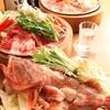 魚樽 - 料理写真:ヘルシーだけど味が濃い!そんな美味い蒸篭蒸しをお楽しみ下さい