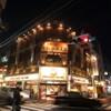 魚樽 - 外観写真:袋町に光るこの木の看板が目印!