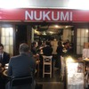 nukumi - メイン写真: