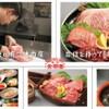 1985年創業 苫小牧老舗焼肉 金剛園 - メイン写真: