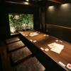 和食肉酒場 肉箸 - 内観写真: