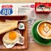 カフェ チャレンジャー 88 - 料理写真:モーニングサービス