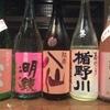 鍬焼きと日本酒 内山田 - ドリンク写真:季節に合わせたお酒を取り揃えています