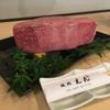 焼肉えん - 料理写真:当店一押しブランド和牛匠の赤身です