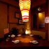 個室みちのく旅籠 ゆるり屋次郎 - メイン写真:
