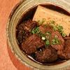 酒場シナトラ - 料理写真:人気NO1 肉豆腐