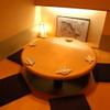 酔灯屋 - 内観写真:一番人気の6名様用掘りごたつの個室