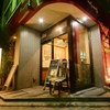 個室居酒屋 いづ味 泉楽 - メイン写真: