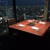 天空焼肉 星遊山 - メイン写真: