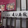 くし屋敷 - メイン写真: