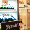 伊酒家 あずき - 外観写真:ワインの種類が豊富です