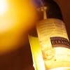 伊酒家 あずき - その他写真:ワインボトルを使った照明