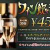 塊肉酒場 LOVE&29 - メイン写真: