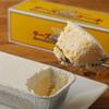 ステックフリット ガスパール ザンザン - 料理写真:人気の濃厚チーズケーキ