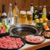焼肉ハウスさんちく - ドリンク写真:飲み放題なら何でも飲めま~す!