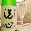 カミノハナ - ドリンク写真:銘柄日本酒