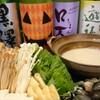 いしやん - 料理写真: