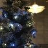 ダイツ - 内観写真:クリスマスツリー