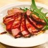 イタリアン&バール アルバータ - 料理写真:鴨ロース~バルサミコとブラッドオレンジのソース~