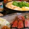 牛タン べこ串 - メイン写真: