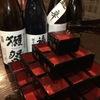 肉料理と地酒の店 居酒屋 新 - メイン写真: