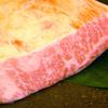 焼肉市場 - メイン写真: