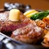豊後牛ステーキの店 そむり 鉄板焼 - メイン写真: