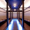 完全個室ダイニング 田村屋 - メイン写真: