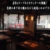 焼肉あかみうし - メイン写真: