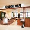 LOCAL CAFE - メイン写真: