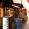 宮崎の地鶏 トロモモ - メイン写真: