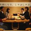 銀花櫻 - メイン写真: