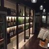 鮨前と酒 中和浦 - 内観写真:ボトル棚