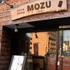 MOZU - メイン写真: