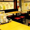 一軒め酒場 - メイン写真: