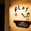 大阪 もつ鍋 PLay - メイン写真: