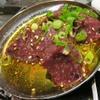 立喰☆焼肉 瑞園 - 料理写真:超新鮮山形牛炙りレバー