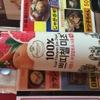 立喰☆焼肉 - ドリンク写真:
