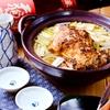 日本酒バル 蔵よし - 料理写真: