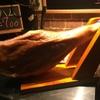 エース オブ スペード - 料理写真:当店名物の生ハム原木!スペイン産です♪