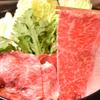 尾崎牛焼肉 銀座 ひむか - メイン写真: