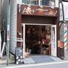 AK+ - メイン写真: