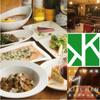 イタリア酒場 キングキッチン - メイン写真: