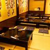 九州 熱中屋 - メイン写真: